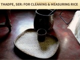 Supra tipri Ser for cleaning and measuring rice